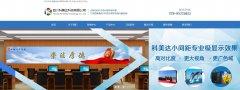 四川科美达科技有限公司