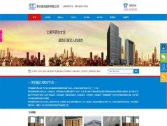 郑州盾泥建材有限公司