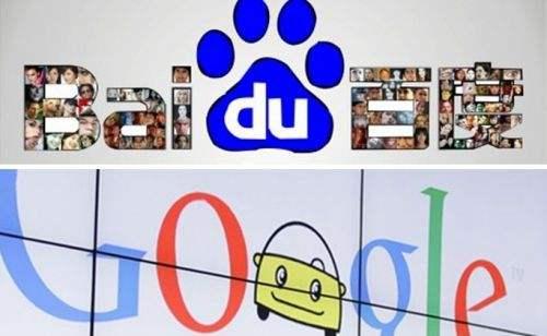 百度与Google对于网站页面收录的区别