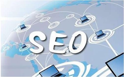 网站SEO优化不单纯只为了提升排名