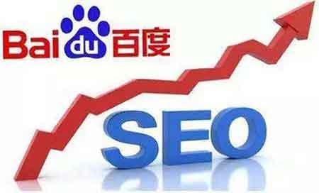 网站SEO优化公司哪家好