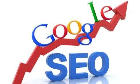 需要小心谷歌SEO的陷阱与骗局